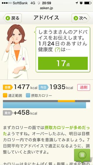 Img_2299_2